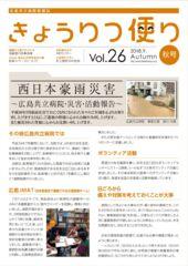 dayori26のサムネイル