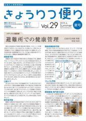 dayori29のサムネイル